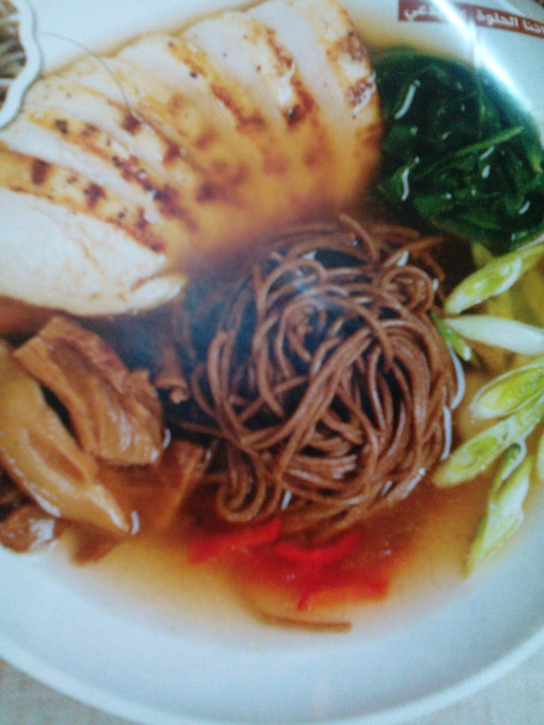 Noodle recipe for chicken soup, noodle recipe for chicken soup 1